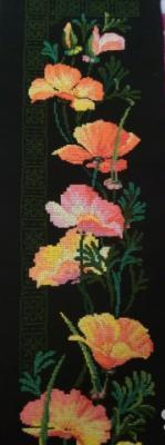 Дивные цветы