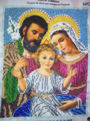 Святое семейство , Вышивка бисером