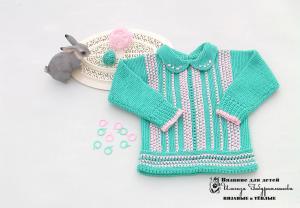 Вязаная кофта с жаккардовым узором для девочки, Детская одежда