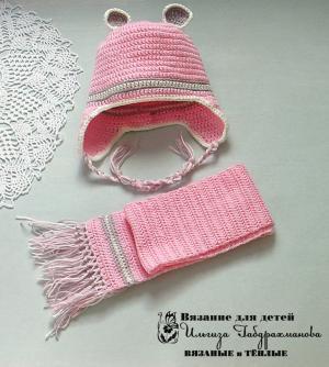 Детская шапка с шарфом для девочки, Вязание крючком