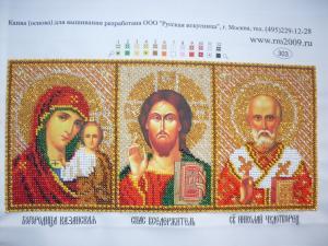 Домашний иконостас (триптих) бисером, Картины и панно