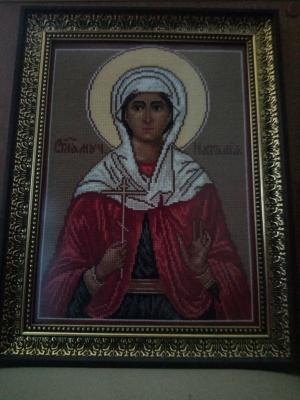 св.Мученица Наталия, Вышивка крестиком
