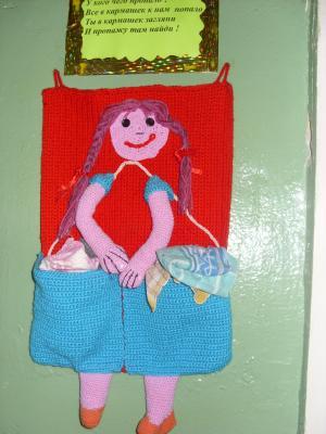 кукла-бюро находок