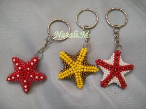 Брелочки-звёзды